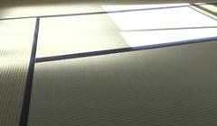 畳表替・畳新調のサムネイル画像